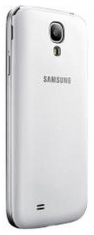 Samsung Wireless Charging Cover EP-CI950IWEGWW Wit voor Samsung i9505 Galaxy S4