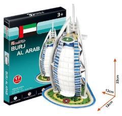 Cubic Fun 3D Puzzel Burj Al Dubai 17-delig