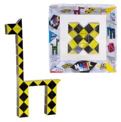 Clown Games Magic Puzzle 48-delig Geel