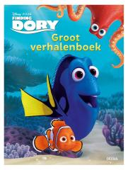 Finding Dory Verhalenboek